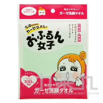 橫田子洗臉巾-綠 YT3211401
