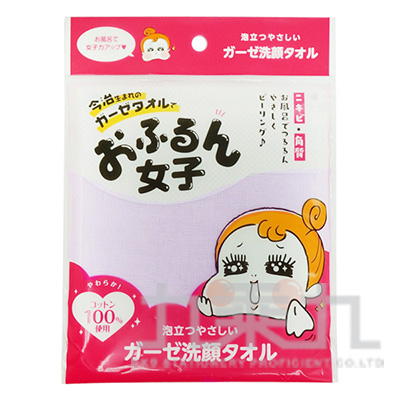 橫田子洗臉巾-紫 YT3211601