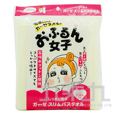 橫田子浴巾-黃 YT3212604