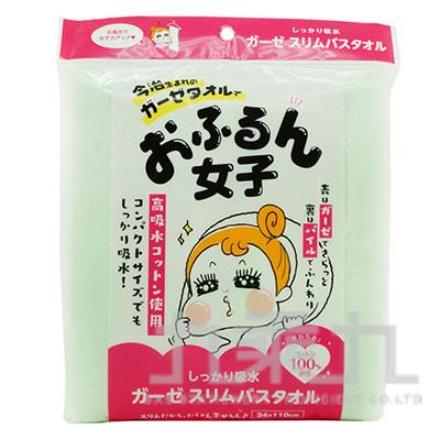 橫田子浴巾-綠 YT3212504