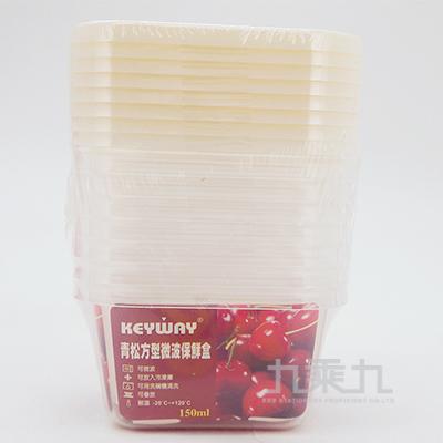 GIS-150青松方形微波保鮮盒8入