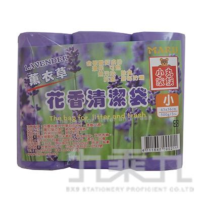 花香清潔袋 薰衣草(小)3入