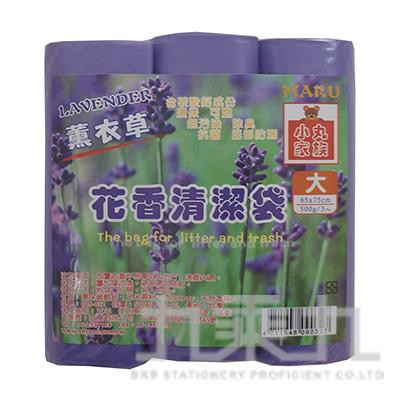 花香清潔袋 薰衣草(大)3入