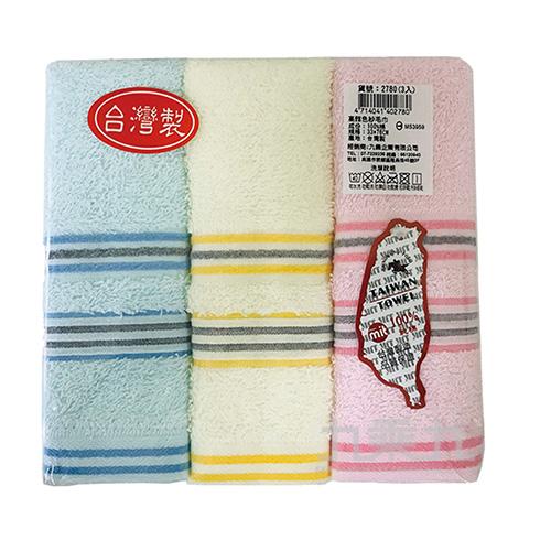 台灣製高級色紗布毛巾3入 2780
