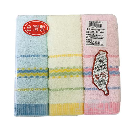 台灣製高雅色紗毛巾3入 2608