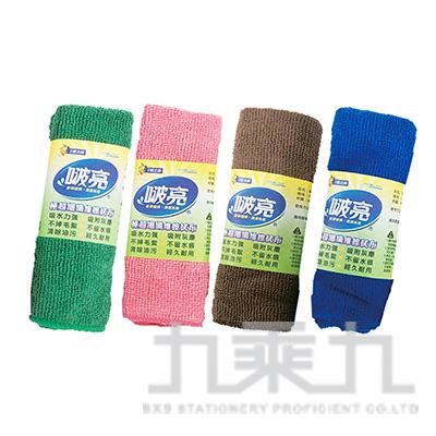 67#啵亮超細纖維擦拭布 (款式隨機)