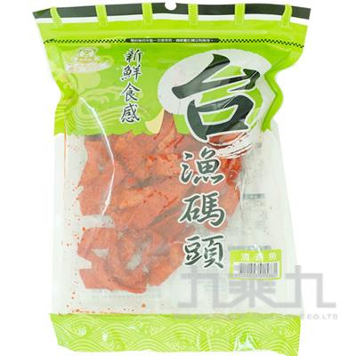 中台漁碼頭-清香魚135g