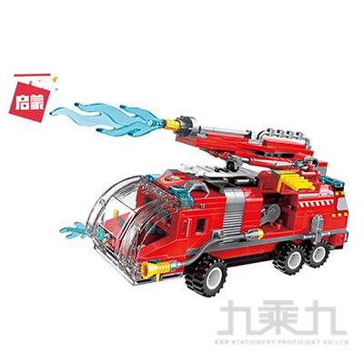 啟蒙積木-噴射消防車
