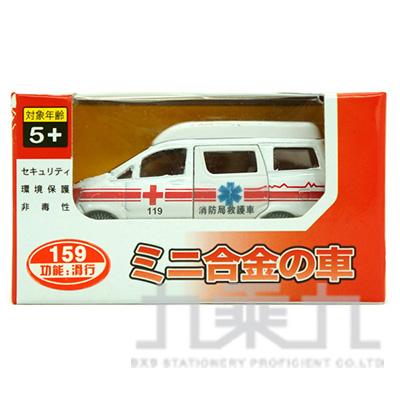 迷你合金車159#救護車