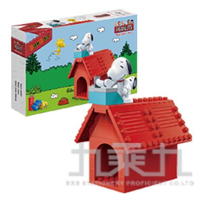 史努比積木系列-史努比小屋