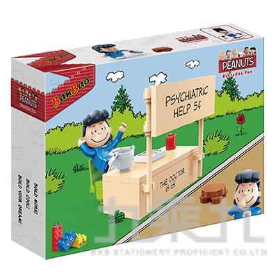 史努比積木系列-露西的醫生遊戲
