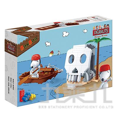 史努比積木系列-發現骷髏島