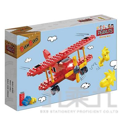 史努比積木系列-紅男爵戰機