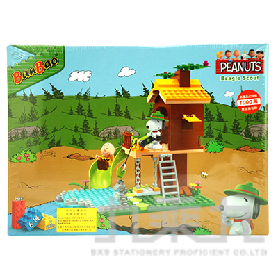 史努比積木系列-樹屋遊戲