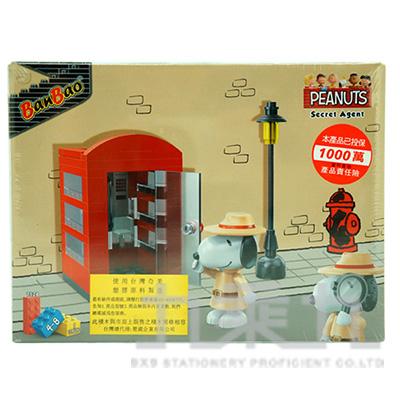 史努比積木系列-紅色電話亭