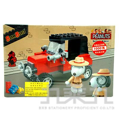 史努比積木系列-偵探小車