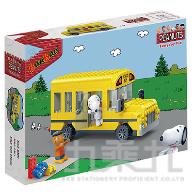 史努比積木系列-黃色校車