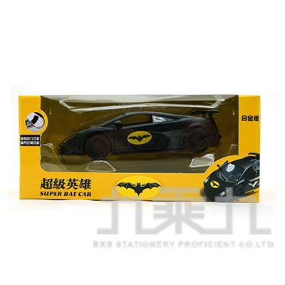 超級英雄合金迴力車-蝙蝠款
