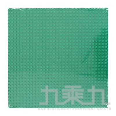 積木專用底板(單片裝)-綠色