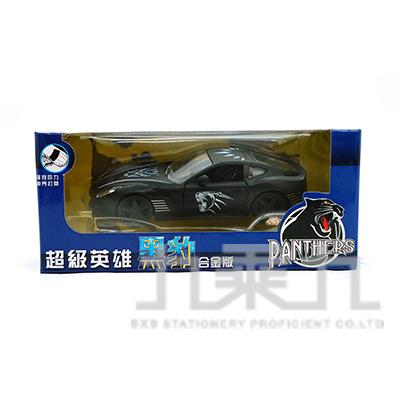 超級英雄合金迴力車-極速黑豹