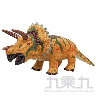 音效恐龍-三角龍