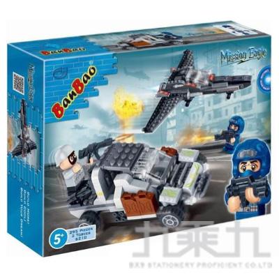 超級警察系列 飛龍計畫
