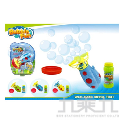 電動泡泡機-潛水艇