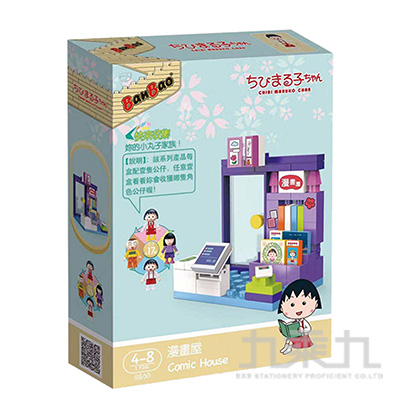 櫻桃小丸子系列-漫畫屋