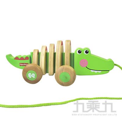 費雪鱷魚拖拉車FP1008