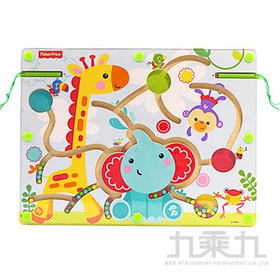 費雪運筆迷宮-動物樂園FP3001