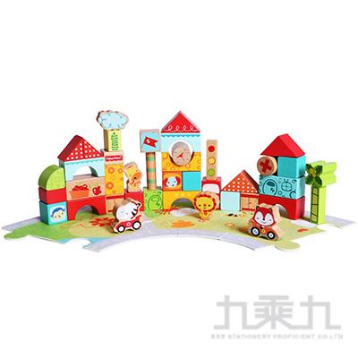 費雪三合一積木-綠色家園FP6009B