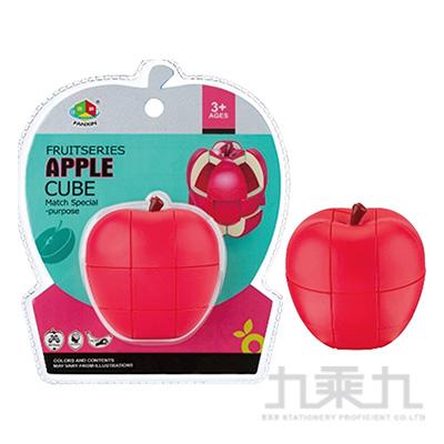 蘋果造型魔術方塊
