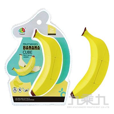 香蕉造型魔術方塊