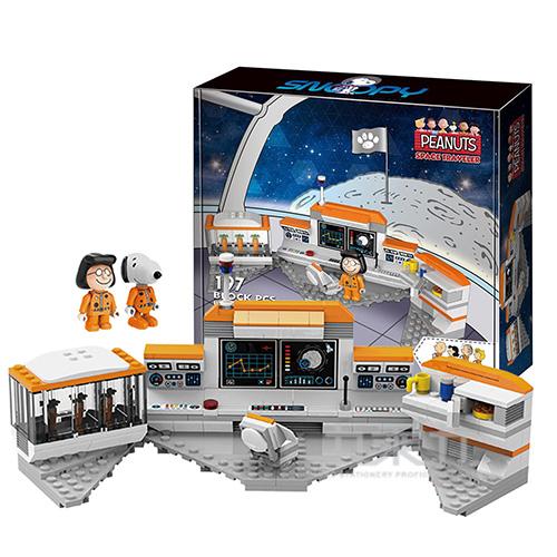 史努比70周年太空系列-指揮總署