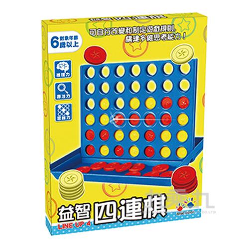 益智桌遊-四連棋