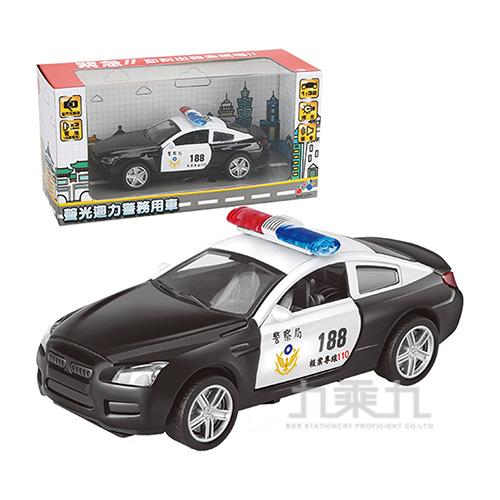 聲光迴力警務用車-警車