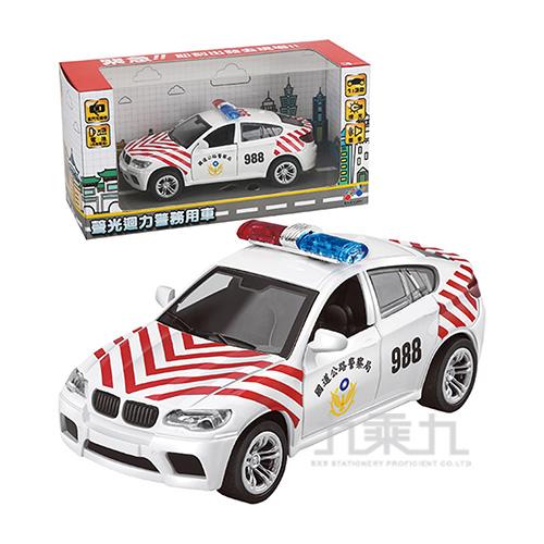 聲光迴力警務用車-國道警車