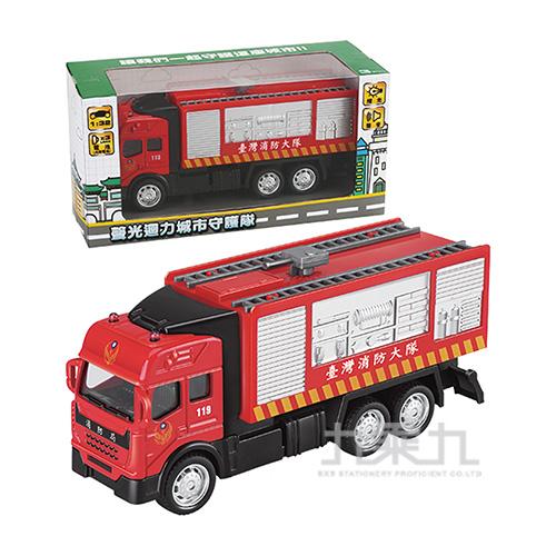 聲光迴力城市守衛隊-消防車