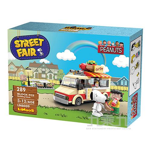 史努比歡樂廣場系列-美式餐車