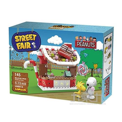 史努比歡樂廣場系列-巧克力糖果屋