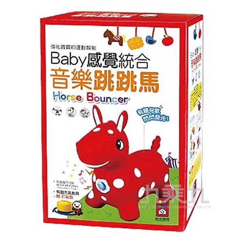 Baby感覺統合歡唱跳跳馬(紅)-FOOD超人
