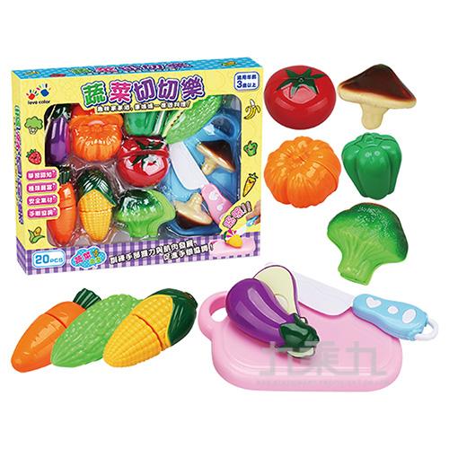 蔬果切切樂-蔬菜
