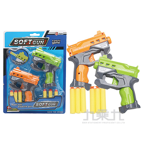 EVA軟彈槍對戰組