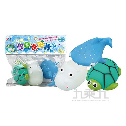 發光軟膠洗澡玩具-鯨魚組
