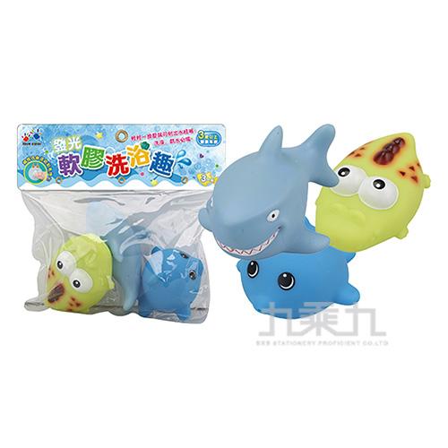 發光軟膠洗澡玩具-鯊魚組