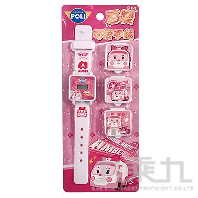 安寶可愛百變手錶 PL-52352