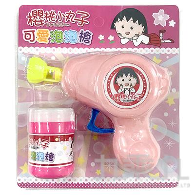 小丸子可愛泡泡槍 CM-52510