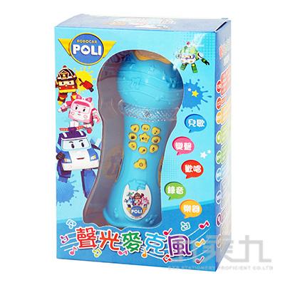 POLI聲光麥克風 PL52329