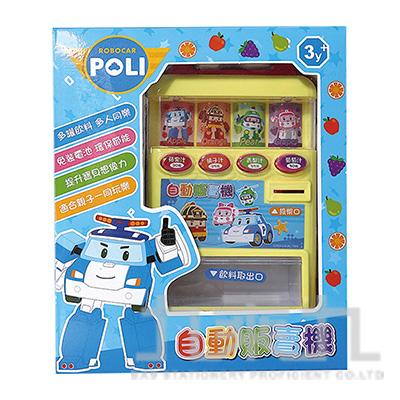 POLI自動販賣機 PL-52361