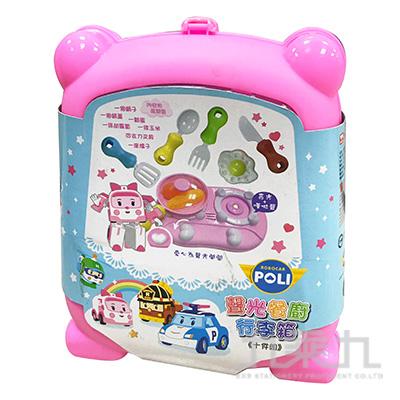 安寶聲光餐廚行李箱 PL-52365